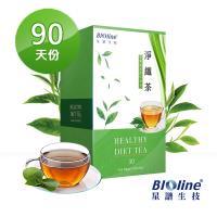 【BIOline星譜生技】美麗交點淨纖茶-麥香清爽升級100入(3.5g包x100)