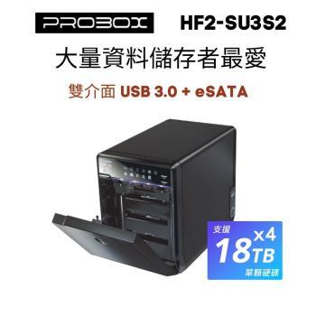 ProBox 四層式USB 3.0+eSATA 3.5吋多媒體儲存硬碟外接盒