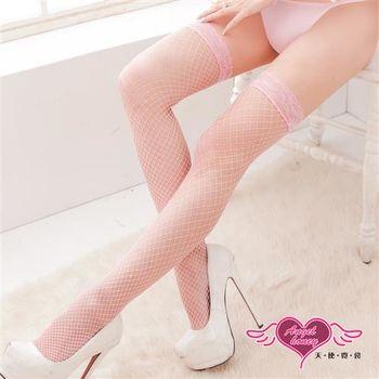 天使霓裳 網襪 蕾絲雕花大腿網襪(粉F)-GV002