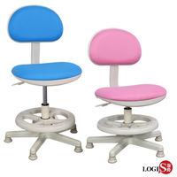 LOGIS邏爵~樂樂守護網布兒童椅 成長椅 電腦椅二色SK300