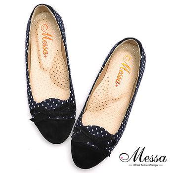 【Messa米莎專櫃女鞋】MIT復古赫本風蝴蝶結內真皮娃娃鞋-藍色