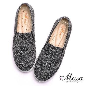 【Messa米莎專櫃女鞋】MIT英倫風混色毛呢布內真皮厚底懶人鞋-黑色