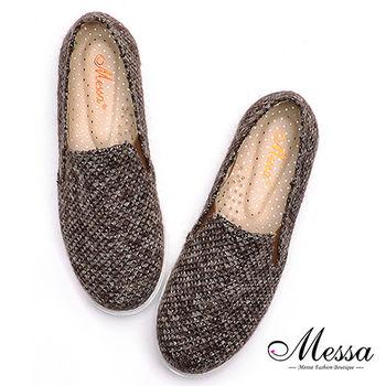 【Messa米莎專櫃女鞋】MIT英倫風混色毛呢布內真皮厚底懶人鞋-棕色
