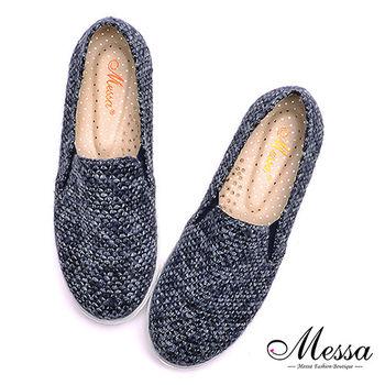【Messa米莎專櫃女鞋】MIT英倫風混色毛呢布內真皮厚底懶人鞋-藍色