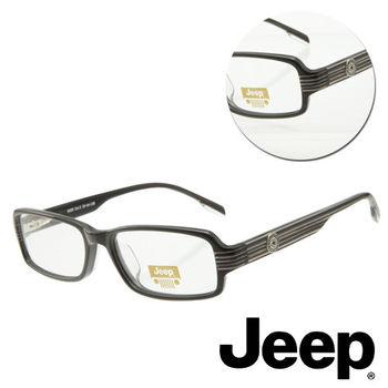 【JEEP】全框邊條紋黑色光學眼鏡(6020-C2)