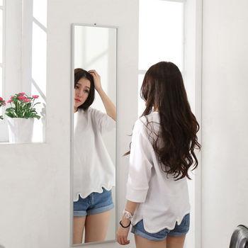 BuyJM 時尚鋁合金框壁鏡/掛鏡(高120公分)