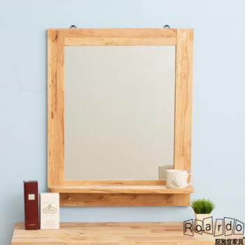 【諾雅度】原生實木壁掛方鏡架