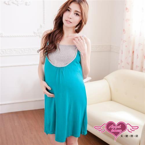 天使霓裳 哺乳衣 陽光動人 深色系孕婦洋裝月子服(綠F)