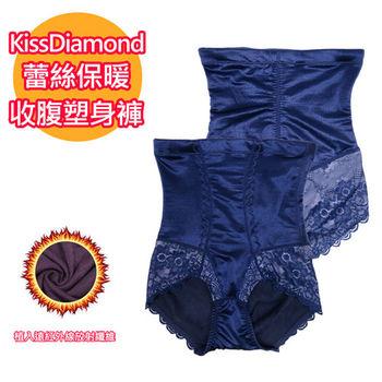 【KissDiamond】蕾絲保暖美體收腹高腰塑身褲H155-深藍布料植入遠紅外線放射纖維)