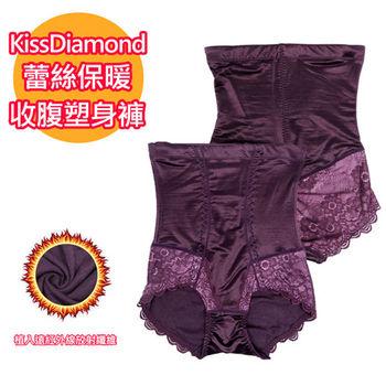 【KissDiamond】蕾絲保暖美體收腹高腰塑身褲H155-紫色(布料植入遠紅外線放射纖維)