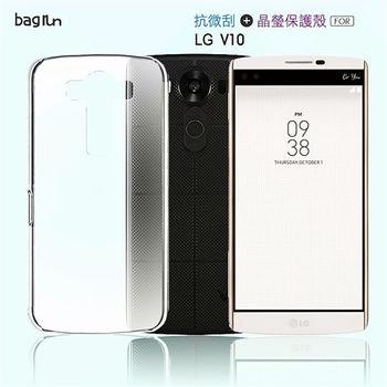 Bagrun LG V10[抗微刮]晶瑩手機保護殼