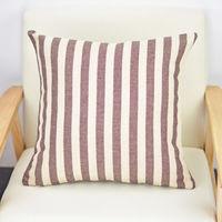 【協貿】百搭簡約和風小清新條紋咖啡色沙發方形抱枕含芯