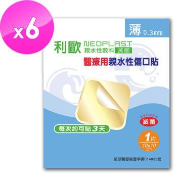 貝斯康 醫療用敷料親水性傷口貼標準型0.3mm(滅菌)x6片裝