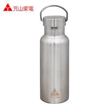 元山真空斷熱長效保溫瓶保溫杯500ml