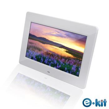 逸奇e-Kit 10吋高品質白天使數位相框電子相冊 DF-F024