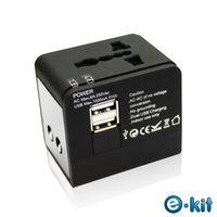 E-kit逸奇 3合1/旅遊萬用轉接頭/雙USB插座/轉接插頭/萬用插頭/電源轉換頭/萬能插座AI-U300