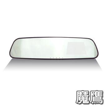 【魔鷹】Full HD 1080P廣角後視鏡行車記錄器 A602