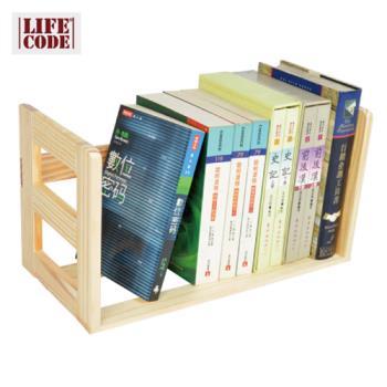 【LIFECODE】極簡風松木桌上型簡易書架-行動