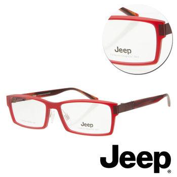 【JEEP】方框全框紅色光學眼鏡(J-F8014-C8)
