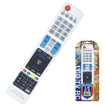 LG樂金液晶電視專用遙控器RC-138