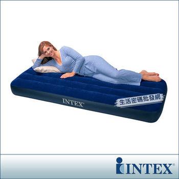 【INTEX】單人型植絨充氣床墊(寬76cm) (68950)-行動