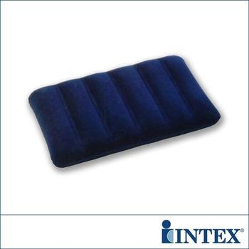 【INTEX】植絨充氣枕(枕頭)-行動