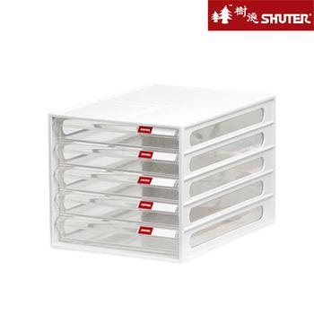 【樹德SHUTER】DD-105 五層桌上資料文件櫃 (5低抽) -白