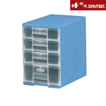 【樹德SHUTER】粉彩四層玲瓏收納盒 (1高抽3低抽) -粉藍