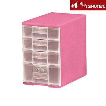 【樹德SHUTER】粉彩四層玲瓏收納盒 (1高抽3低抽) -粉紅
