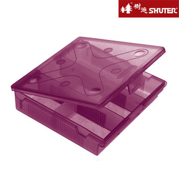 【樹德SHUTER】風格小文具方收納盒-附隔片 (4入組) -紫透