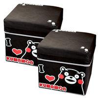 Kumamon熊本熊 兒童玩具衣物收納椅/收納箱-2入