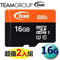 【2入組】Team 十銓 16GB 80MB/s microSDHC TF UHS-I C10 記憶卡