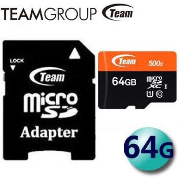 Team 十銓 64GB 80MB/s microSDXC TF UHS-I C10 記憶卡