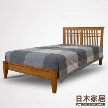 【日木家居】Peggie貝琪單人3.5尺實木床台/床架