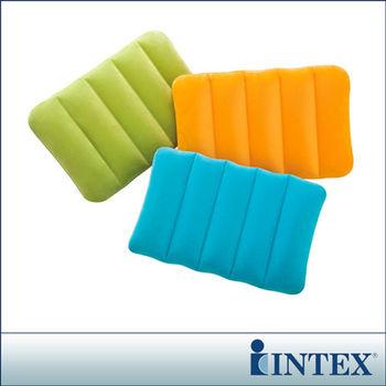 【INTEX】彩色充氣枕-三色隨機出貨 (68676)