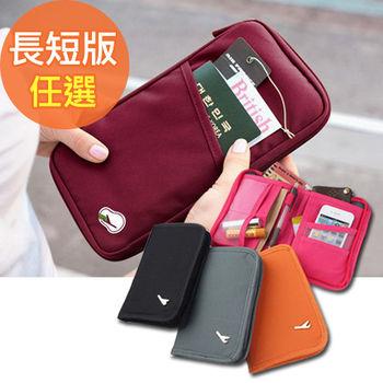 【韓版】多功能旅遊收納長/短版護照包