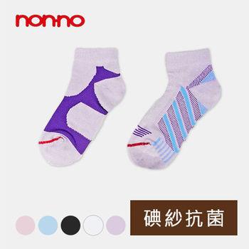 【儂儂nonno】碘紗運動襪6雙/組