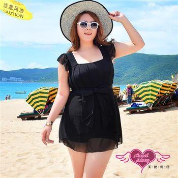 天使霓裳 加大尺碼泳衣 時尚氛圍連身泳裝(黑3L~5L) -SQD017