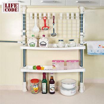 LIFECODE【美廚】多功能廚房收納架/置物架 【贈送-廚房防污貼紙】-行動