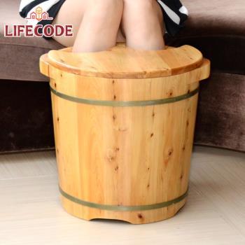 LIFECODE養生香柏木高腳泡腳桶足浴桶