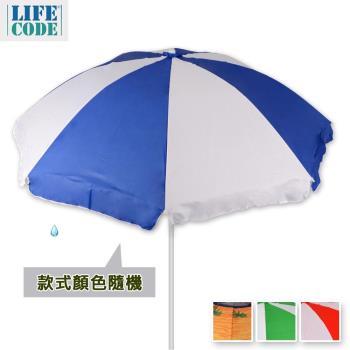 LIFECODE 折疊野餐桌專用太陽傘