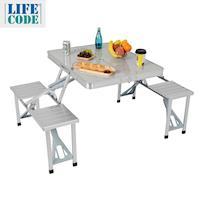 【LIFECODE】行動派-鋁合金折疊桌椅-烤肉.野餐桌/仲介洽談桌/休閒桌椅-行動