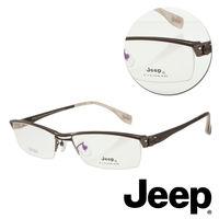 【JEEP】眉框長方棕色光學眼鏡(8011-C4)