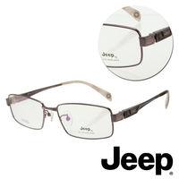 【JEEP】鈦金屬方框棕色光學眼鏡(8010-C4)