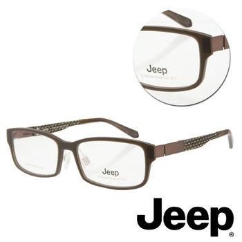 【JEEP】方形全框咖啡色光學眼鏡(J-F8017-C3)