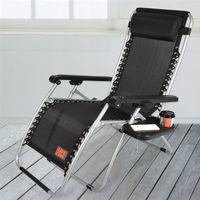 【LIFECODE】特斯林透氣無限段折疊躺椅-附置物杯架 (黑色)-行動