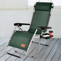 【LIFECODE】特斯林透氣無限段折疊躺椅-附置物杯架 (墨綠色)-行動