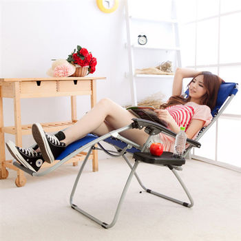 【LIFECODE】特斯林透氣無限段折疊躺椅-附置物杯架 (藍色)