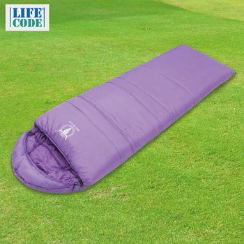 【APC】馬卡龍秋冬可拼接全開式睡袋-葡萄紫-行動