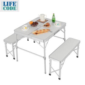 【LIFECODE】尊爵二世-鋁合金折疊桌椅-野餐桌/仲介洽談桌/休閒桌椅-行動